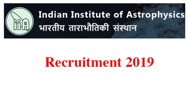 IIAP Banglore Recruitment 2019