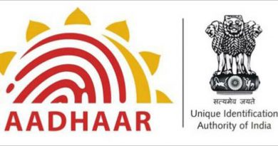 UIDAI Recruitment 2019