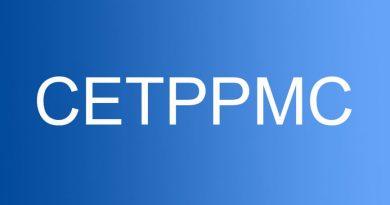 CETPPMC 2019