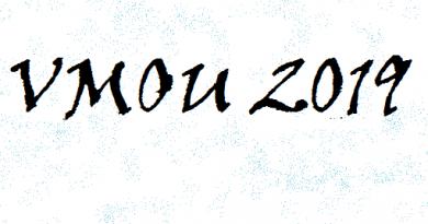 VMOU 2019