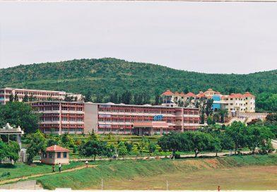 Adichunchanagiri Institute of Technology-campus