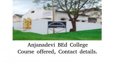 Anjanadevi BEd College