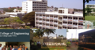 BMS College of Engineering, BMS College of Engineering Admission, BMS College of Engineering Courses, BMS College of Engineering Fees, BMS College of Engineering Campus, BMS College of Engineering Placement