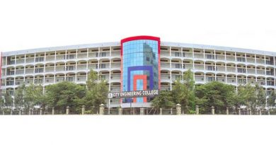 City Engineering College , Bangalore - Admission , Courses , Fees , Campus , Placement