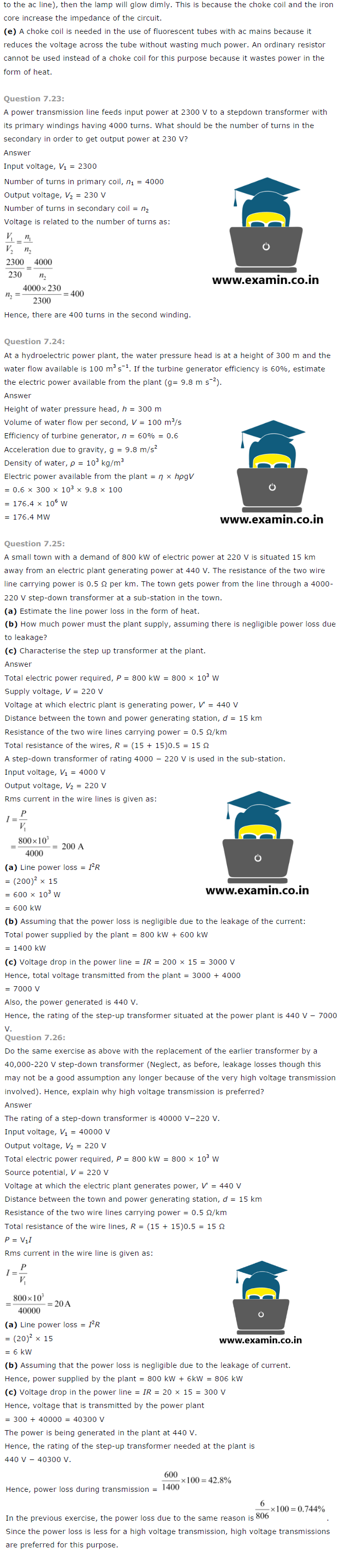 NCERT Solutions Class 12 Physics Chapter 7