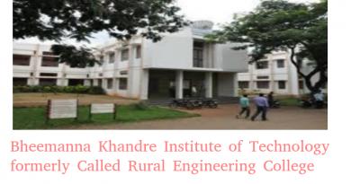 Rural Engineering College
