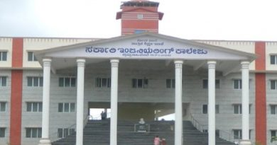 Govt. Engineering College