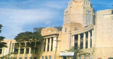 Govt. SKSJT Institute