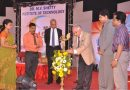 DR MV Shetty Institute of Technology