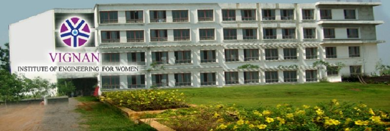 Vignan Institute of management and technology For Women